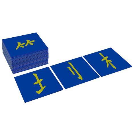 Chinese Characters Sandpaper Radicals