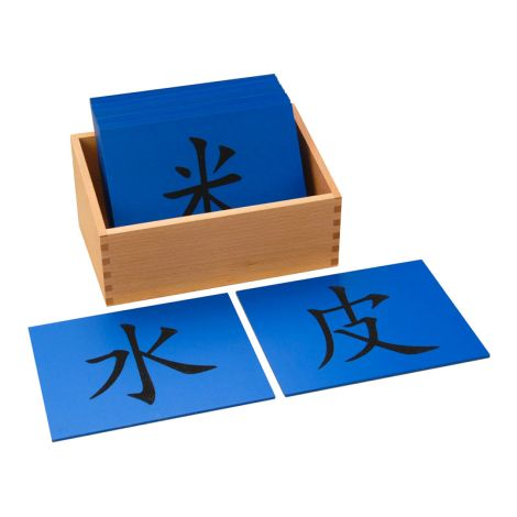Chinese Sandpaper Characters - Blue - Without Wooden Box